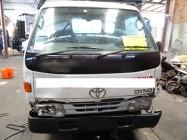 2000 Toyota Dyna BU100/200